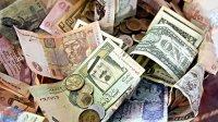 pieniądze w banknotach